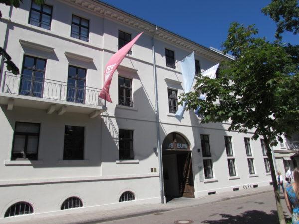 Лихтенталер аллея музей