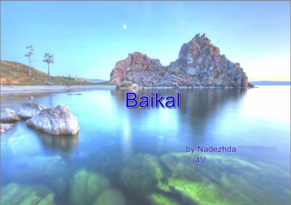 Презентация по английскому языку на тему Байкал