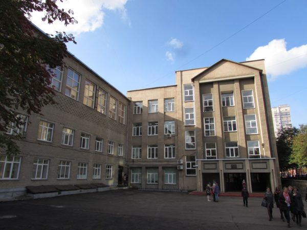 Презентация My city of Novosibirsk school