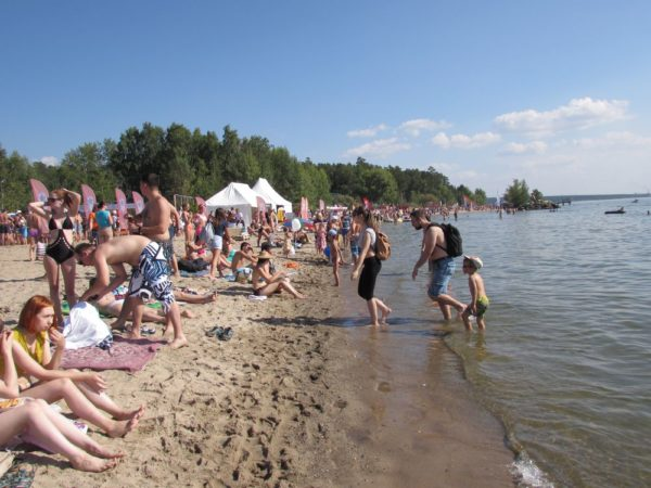 Презентация My city of Novosibirsk beach