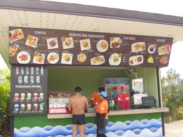 Аквапарк Рамаяна - Ramayana waterpark кафе