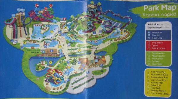 Аквапарк Рамаяна - Ramayana waterpark план
