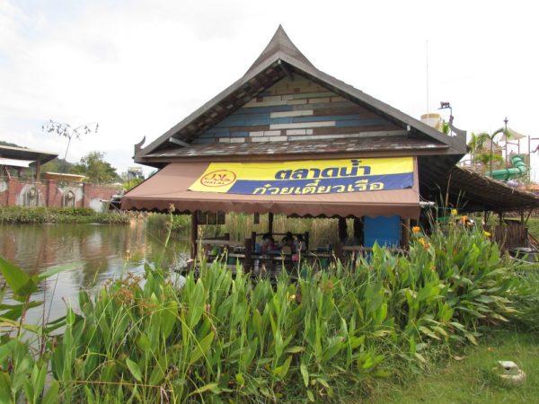 Аквапарк Рамаяна - Ramayana waterpark floating market