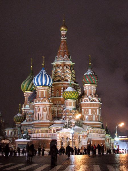 Сообщение о достопримечательностях Москвы 4 класс. Храм Василия Блаженного