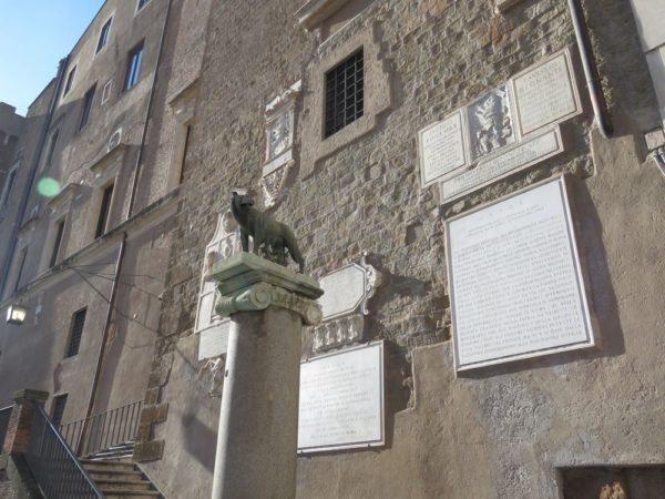 Капитолийская волчица (Lupa Capitolina) капитолий