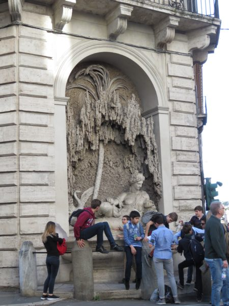 Площадь четырех фонтанов