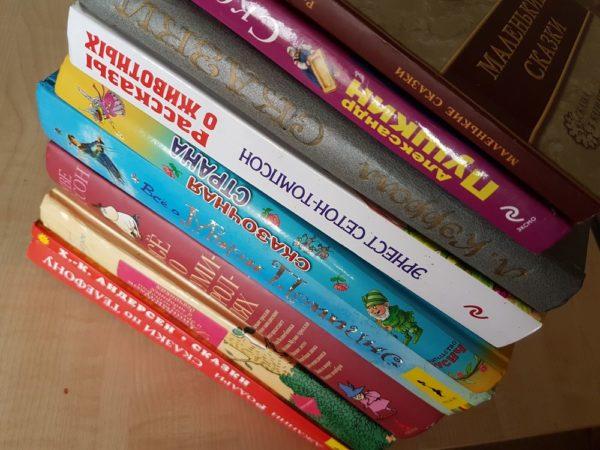 Рекомендательный список литературы для 5 класса
