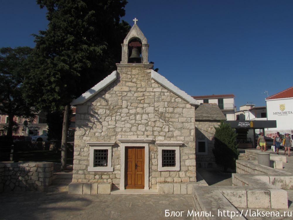 Примоштен Хорватия