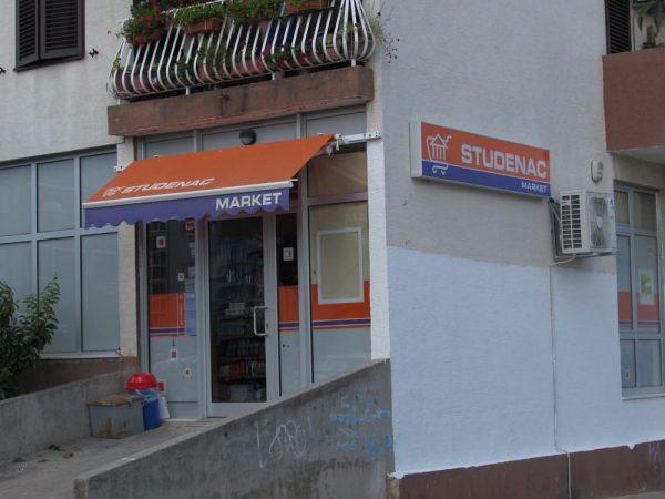магазин Studenac