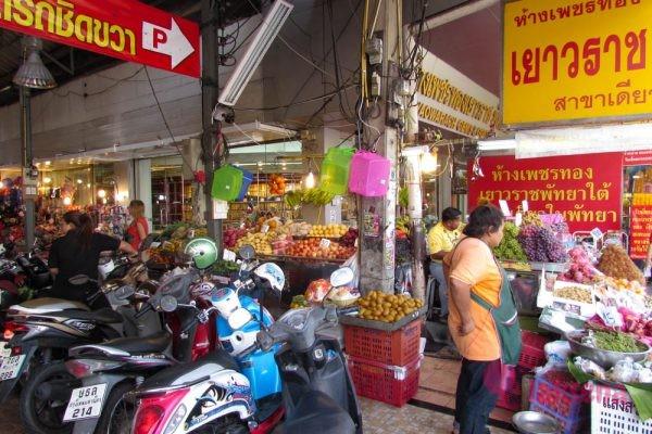 Рынок на Южной улице в Паттайе (Wat Chai Mongkhon Market)