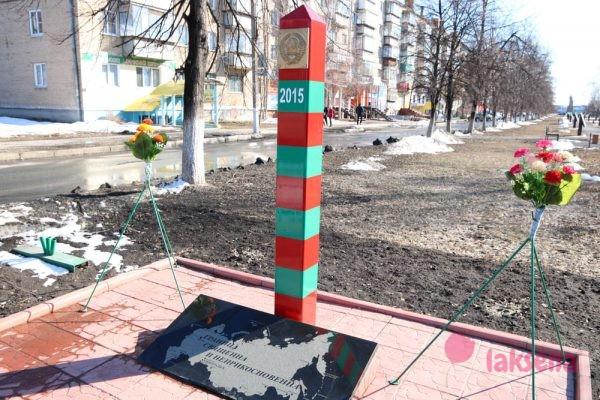 Южноуральск Памятник воинам-пограничникам