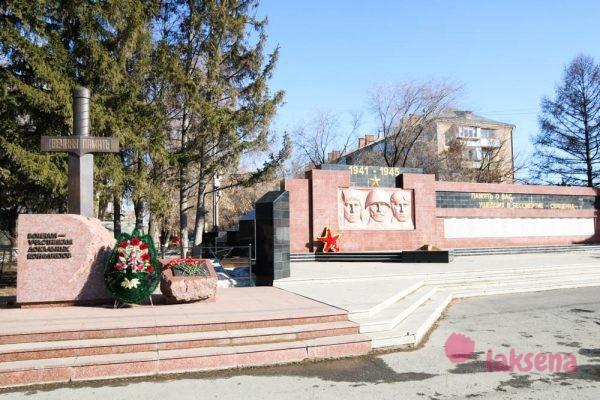 Южноуральск Мемориальный комплекс воинской славы