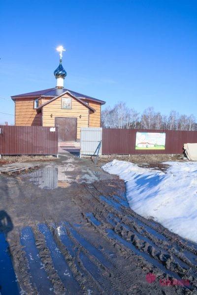 Южноуральск Малый деревянный храм на месте кафедрального собора в честь Благовещения Пресвятой Богородицы.