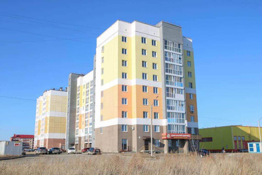 Южноуральск современные дома