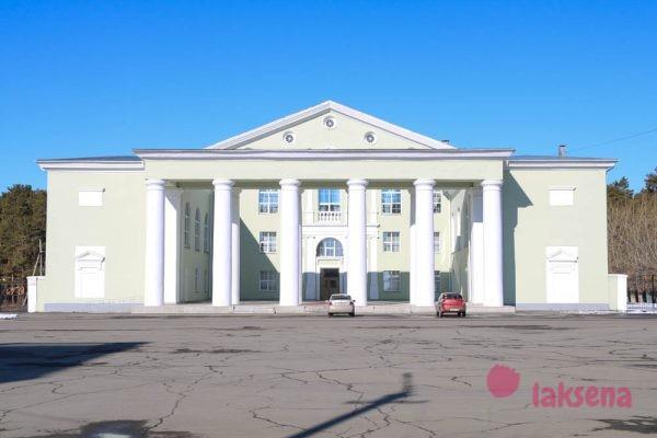 Южноуральск Городской Дом культуры