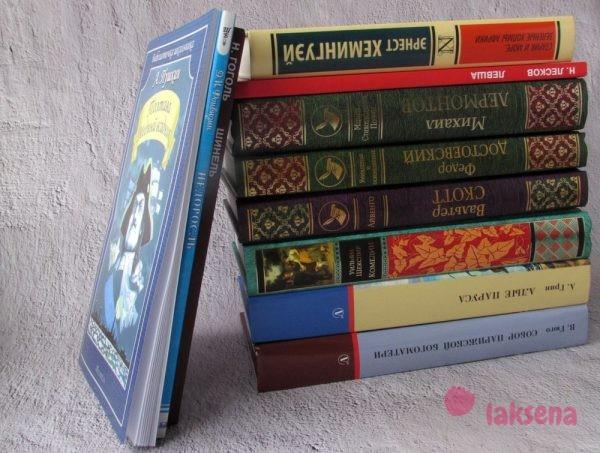 Список литературы на лето 7 класс