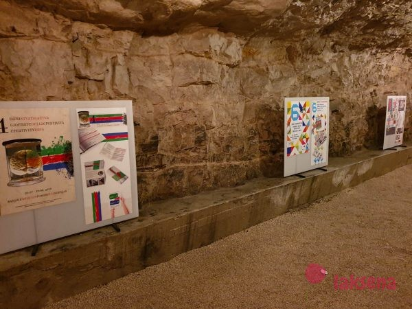 подземный тоннель пула