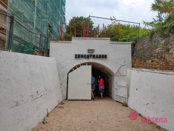вход тоннели пулы